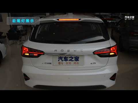 Facelift Roewe Ei5 2021 model released for China