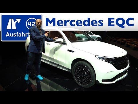 2018 Mercedes EQC - Weltpremiere, Sitzprobe, kein Test, erste Vorstellung - Ausfahrt.tv