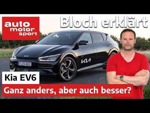 Kia EV6: Macht fast alles anders als die Konkurrenz - aber auch besser? - Bloch erklärt #155   ams