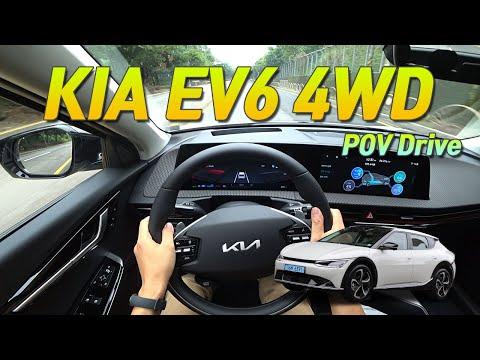 KIA EV6 4WD Long-Range POV Drive (기아 EV6 1인칭 시점 주행 영상)