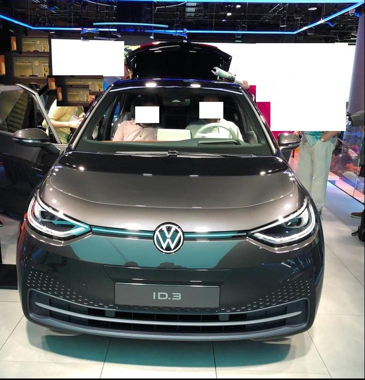 VW ID.3 Pro Performance 1st Max (leider Ausverkauft)